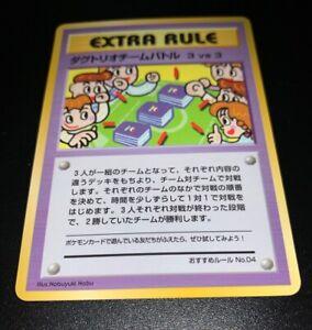 3 DECK BATTLE CARD POKEMON VENDING SERIES 3  MINT//NEAR MINT COMPLETE YOUR SETS!