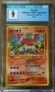 Ho-Oh-250-Japanese-Holo-Neo-Revelation-Pokemon-Card-9-Mint-CGC-PSA