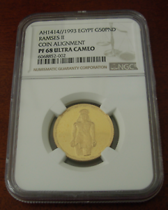 Egypt 1993 Gold 50 Pounds NGC PR68UC Ramses II Coin Alignment