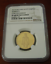 thumbnail 1 - Egypt 1993 Gold 50 Pounds NGC PR68UC Ramses II Coin Alignment