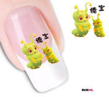 Nail Art Sticker Water Decals Transfer Caterpillars Oriental Ladies Art (DX1559)