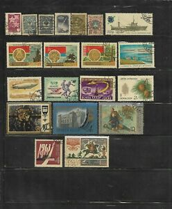 28 Used Russia Stamps