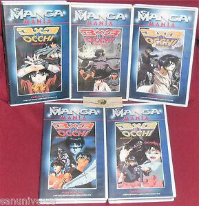 VHS-MANGA-HORROR-3x3-OCCHI-TRINETRA-1-2-3-4-5-SERIE-COMPLETA-ANIME-INEDITO-DVD-x