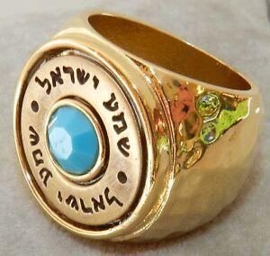 24K Gold Plated Ring Kabbalah Shema Israel Coin Hebrew Turquoise Sz 6.5