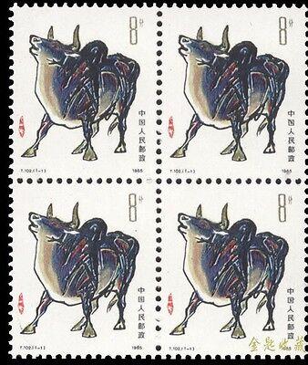 Oct 1985 chinese new year