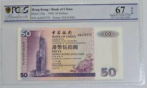 1994 HONG KONG 'Bank of China' $50 PCGS67 OPQ GEM UNC First Prefix AA  {P-330a}
