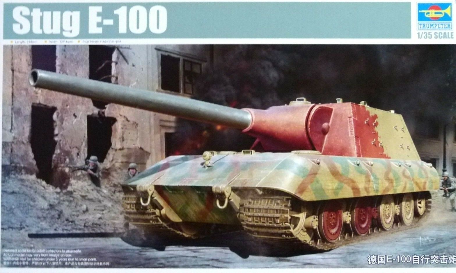Trumpeter 1 35 Stug E-100 German Tank Model Kit