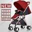 8pcs-Light-Weight-Travel-Baby-Stroller-Gifts-Portable-Can-Sit-And-Lying-Folding thumbnail 12