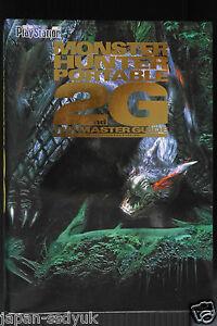 JAPAN-Book-Monster-Hunter-Freedom-Unite-Portable-2-G-Master-Guide