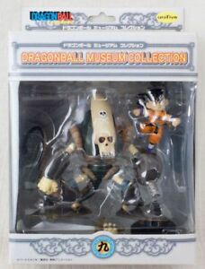 Unifive-Dragon-Ball-Museum-Collection-Vol-09-Gokou-and-the-Skull-Machine