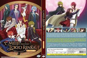 Meiji Tokyo Renka Movie Eng Sub Download