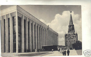 Russie-Cpsm-Mosca-Cremlino-Palais-Dei-Congresso-i-546