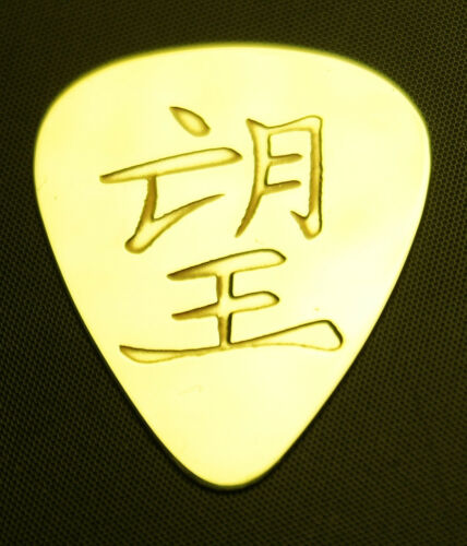 HOPE Electric Acoustic Bass CHINESE Solid Brass Guitar Pick