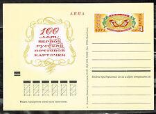 Russia First Postcard 100 Ann 1972 Unused Postal Stationary Card #6