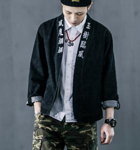 Mens Chic Retro Japanese Kimono Shirt Denim Jean Jacket Tie Waist