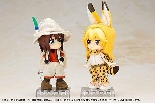 Kotobukiya Cu-poche Extra Kemono Friends Narikiri Friends Friends Friends Coordinate Kaban Japan 81dacc