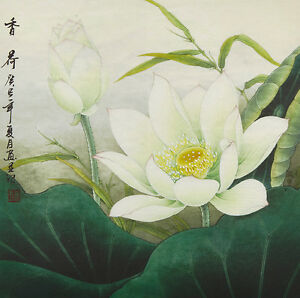 Image Is Loading 18 034 SILK BROCADE CLASSIC CHINESE PAINTING WATERCOLOR