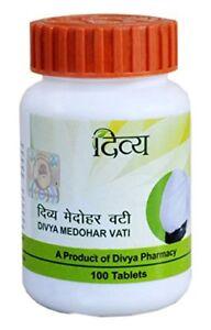 productos para el tratamiento de la diabetes baba ramdev