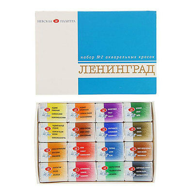 Professional set watercolors paints St.Petersburg White Nights 16 colors Russia