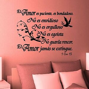 Letra H Decorativa Pared