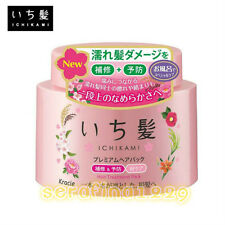 Japan KRACIE Ichikami Smooth Repair Premium Hair Treatment Mask(180g)~w/Gift~F/S