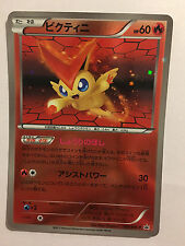 Pokemon Card / Carte Victini Promo Holo 109/BW-P