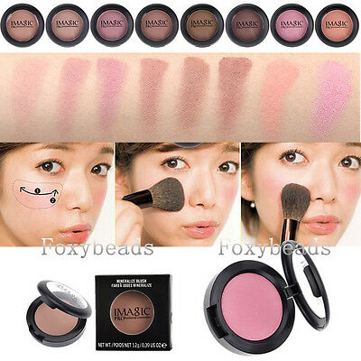 Womens Rare Joys Cosmetics Makeup Matt Floral Mineralize Blush Powder 8 Colors
