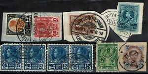 Thailand-5-1920s-Stamps-on-Piece-two-SC-211-pairs-211-creased-corner-S2064