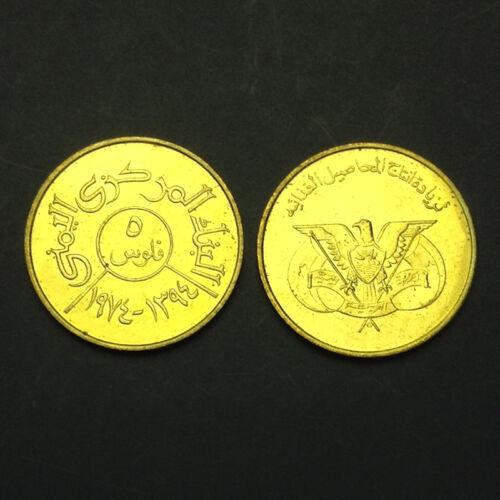 UNC F.A.O coin KM#38 Yemen 5 Rials