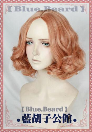 Persona 5 Haru Okumura Cosplay wig costume