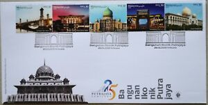 Malaysia-FDC-with-Stamps-29-08-2020-Iconic-Building-of-Putrajaya-Malaysia