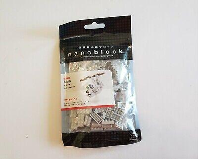 Nanoblock Sloth NBC 122 Kawada