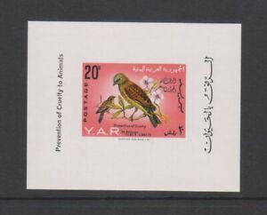 Yemen - 1965, Birds, 20b Yemini Limnets sheet - Imperf - MNH - SG MS328a