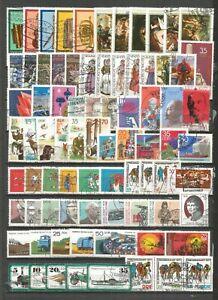 DDR-1977-gestempelt-komplett-mit-allen-Einzelmarken