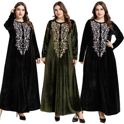 Women Long Sleeve Floral Loose Kaftan Cocktail Party Long Dress Plus Size S-2XL