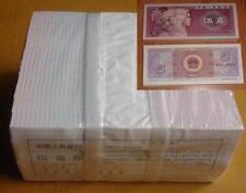 China 50cent (5 Jiao) 4th series (1980) 1000pcs (1 bundle) (UNC) 全新五角 整捆1000张连号
