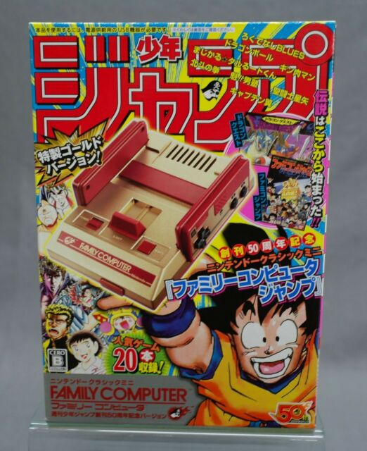 Nintendo Classic Mini Famicom Weekly Shonen Jump 50th Commemorative Gold NEW JP