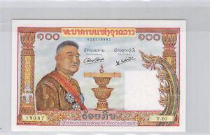 Laos-100-Kip-1957-T-10-n-024319087-Pick-6a