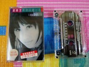 Sally-Yeh-Malaysia-Original-Press-Cassette-VG