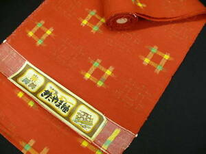 Red-Silk-034-Tsumugi-034-Kimono-Fabric-Bolt-E273