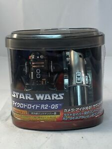 Star Wars  Astromech 3.75 R2 Q5 Remote Controlled