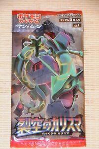 Japanische-Pokemon-Booster-Pack-SM-7-Sturm-am-Firmament-Japan-Import