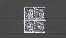 Q5029 - ROMANIA 1960 - QUARTINA USATA N. 1693 - VEDI FOTO