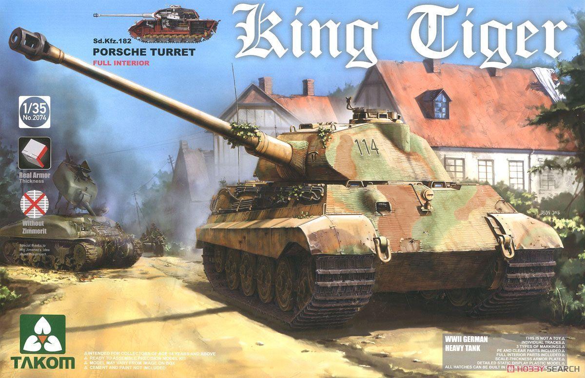 Takom 1 35 2074 Sd.Kfz.182 King Tiger Porsche Turret