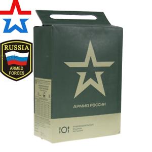 Militar Ejército ruso ración de alimentos diaria de las raciones de comida de combate de emergencia paquete Mre