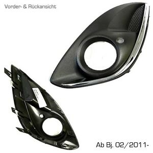 opel corsa d ab 2011 gitter blende f r sto stange mit. Black Bedroom Furniture Sets. Home Design Ideas