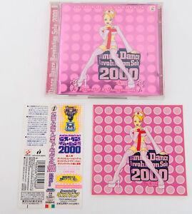 Dance-Dance-Revolution-Solo-2000-Original-Soundtrack-Japan-2CD-w-Obi-TOCP-64064