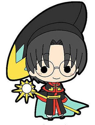 Card Captor Sakura Eriol Mini Rubber Strap NEW