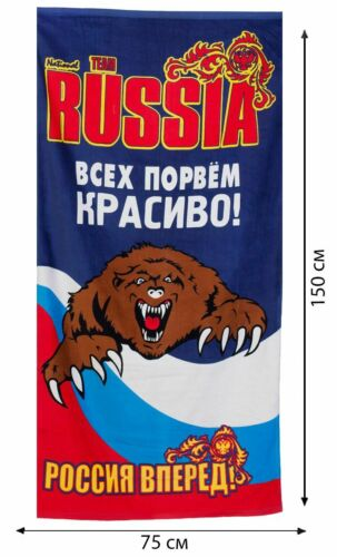 59x29,5 inches TOWELS// TOWEL cotton 100/% RUSSIA BEAR Russian  150x75 cm