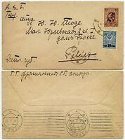 RUSSIA 1917 STATIONERY ENV.UPRATED...ESTONIA REVEL CONTINUOUS MACHINE RECEIVER